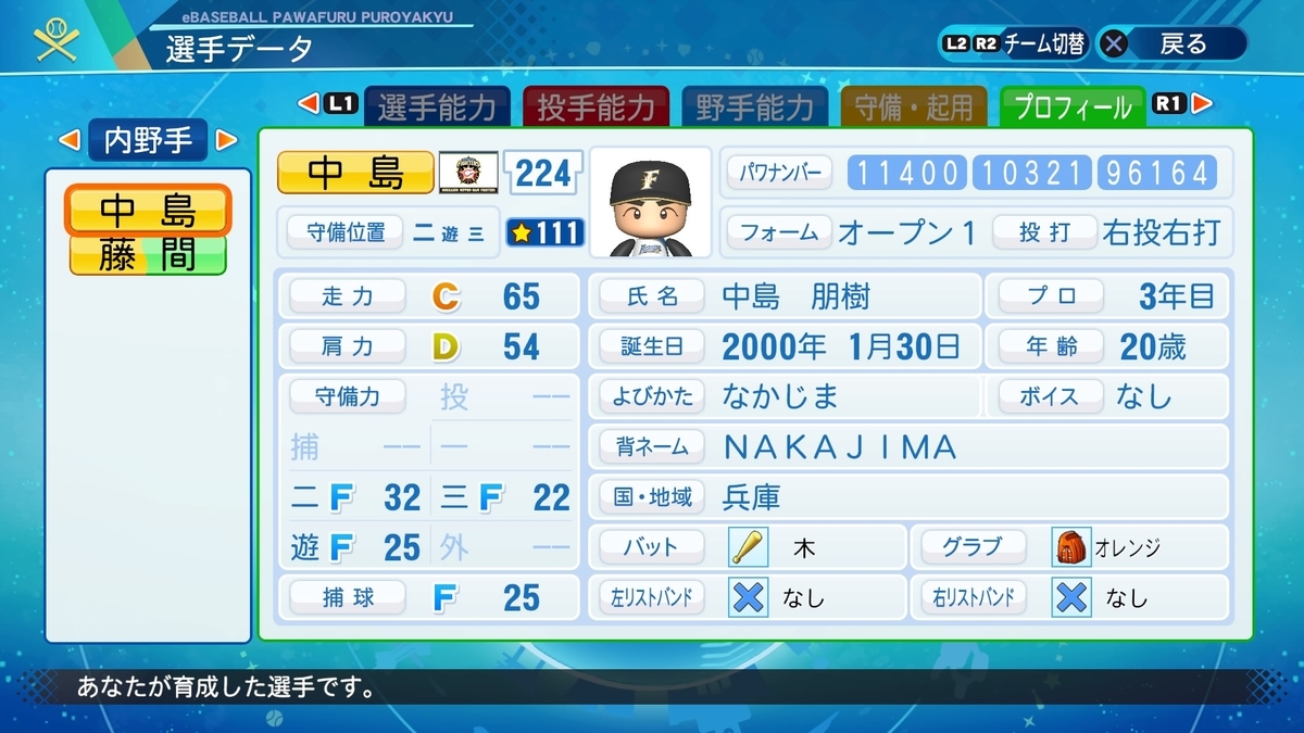 f:id:NomuraYuhki:20200804172536j:plain