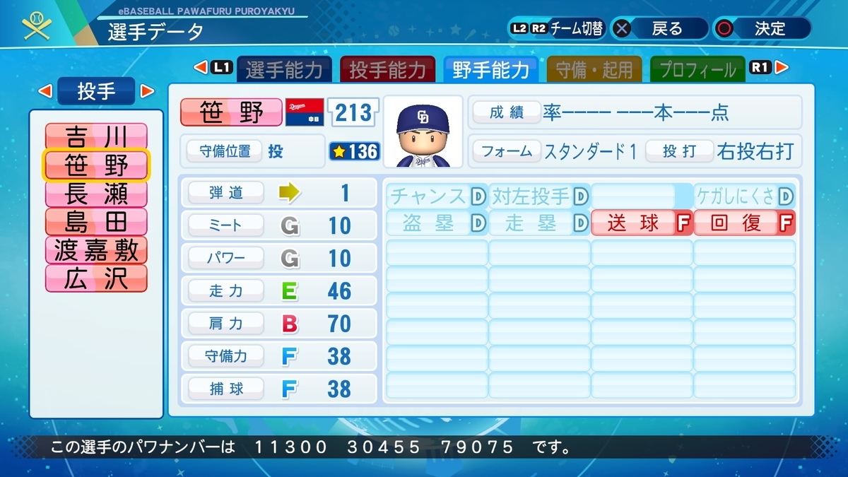 f:id:NomuraYuhki:20200812173322j:plain