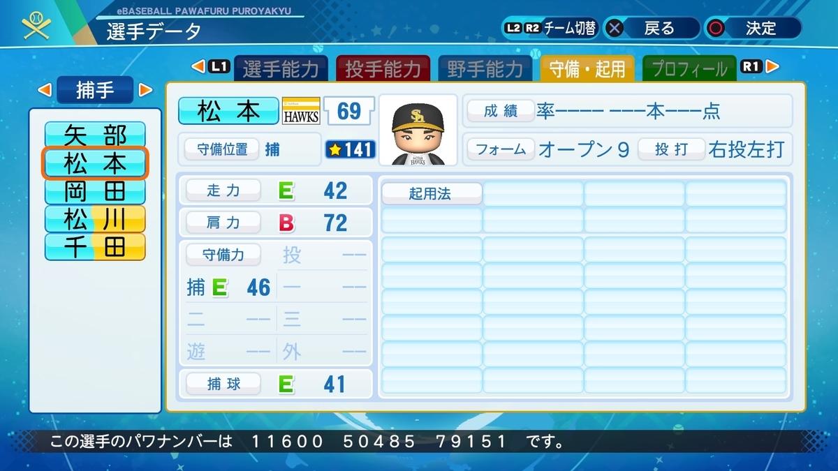f:id:NomuraYuhki:20200812174009j:plain