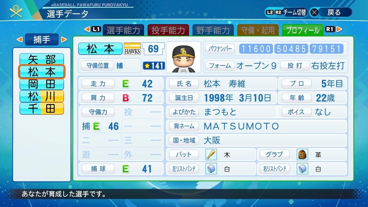 f:id:NomuraYuhki:20200812174026j:plain