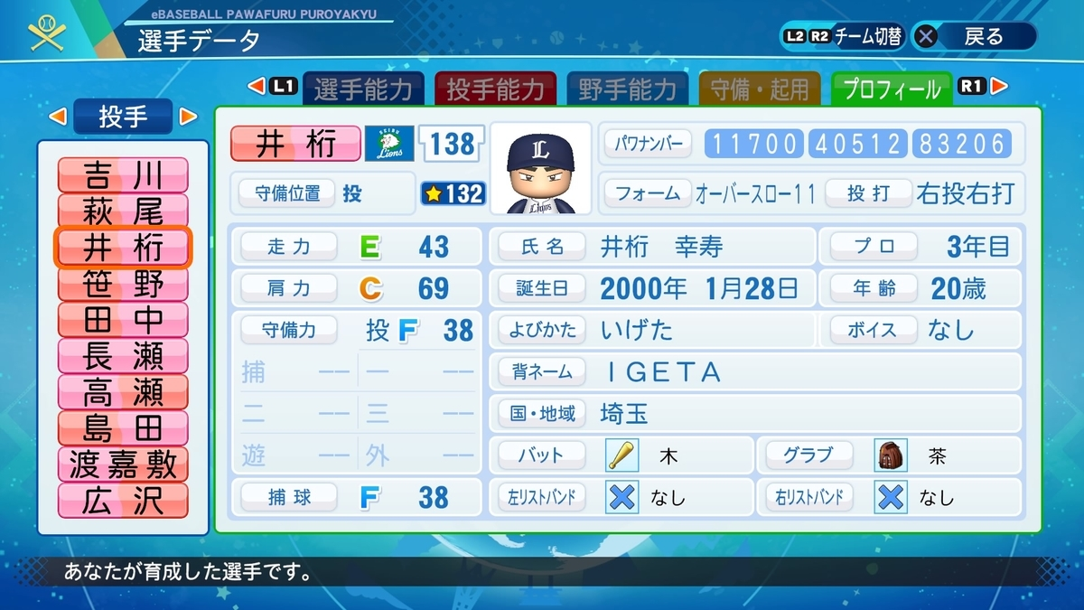f:id:NomuraYuhki:20200818161113j:plain