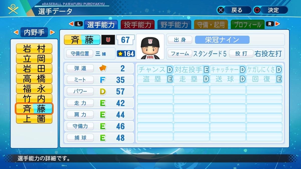 f:id:NomuraYuhki:20200825182536j:plain