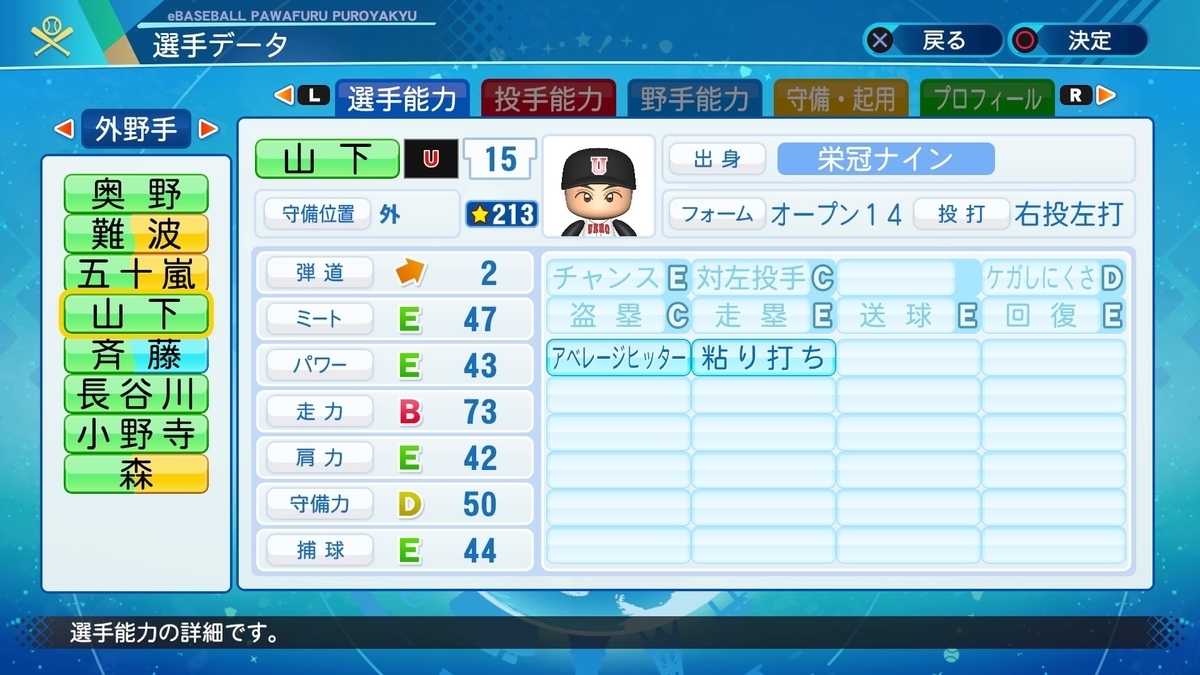 f:id:NomuraYuhki:20200825182900j:plain