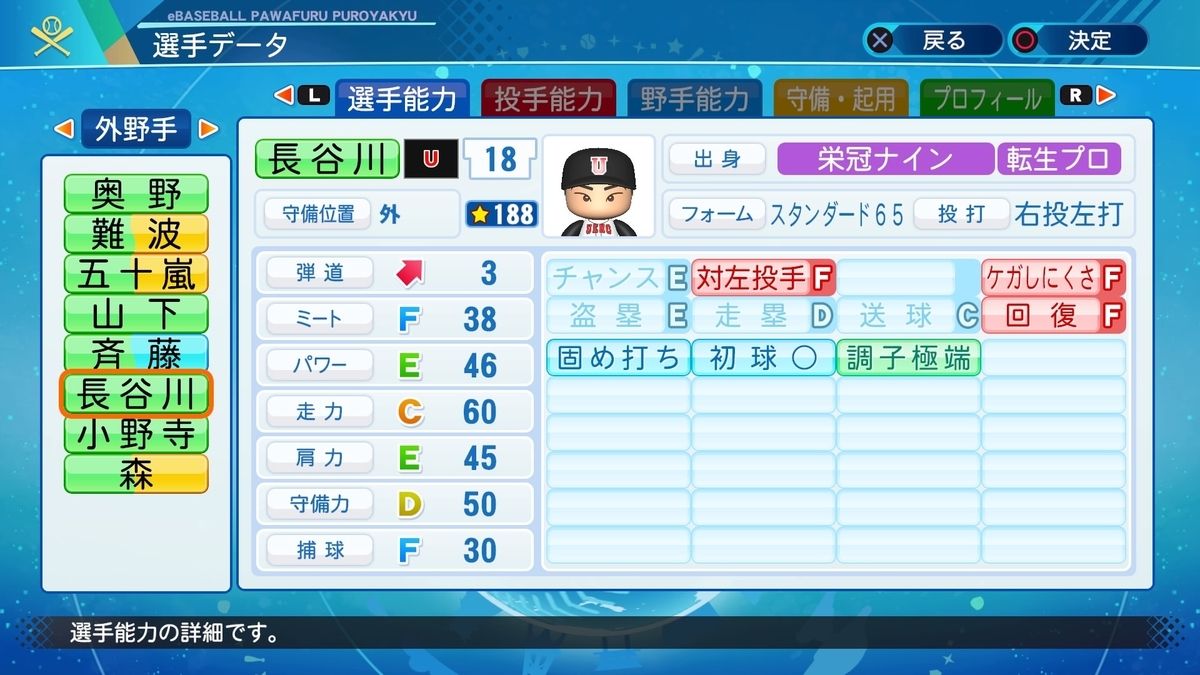 f:id:NomuraYuhki:20200825183001j:plain