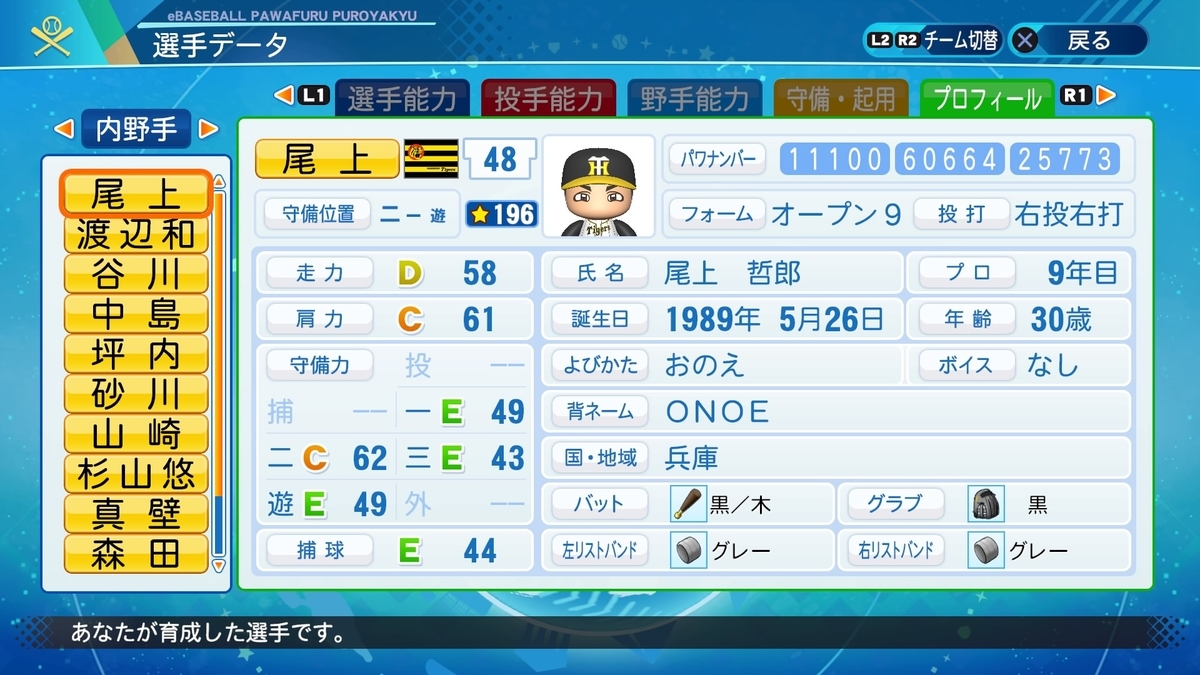 f:id:NomuraYuhki:20200826173026j:plain