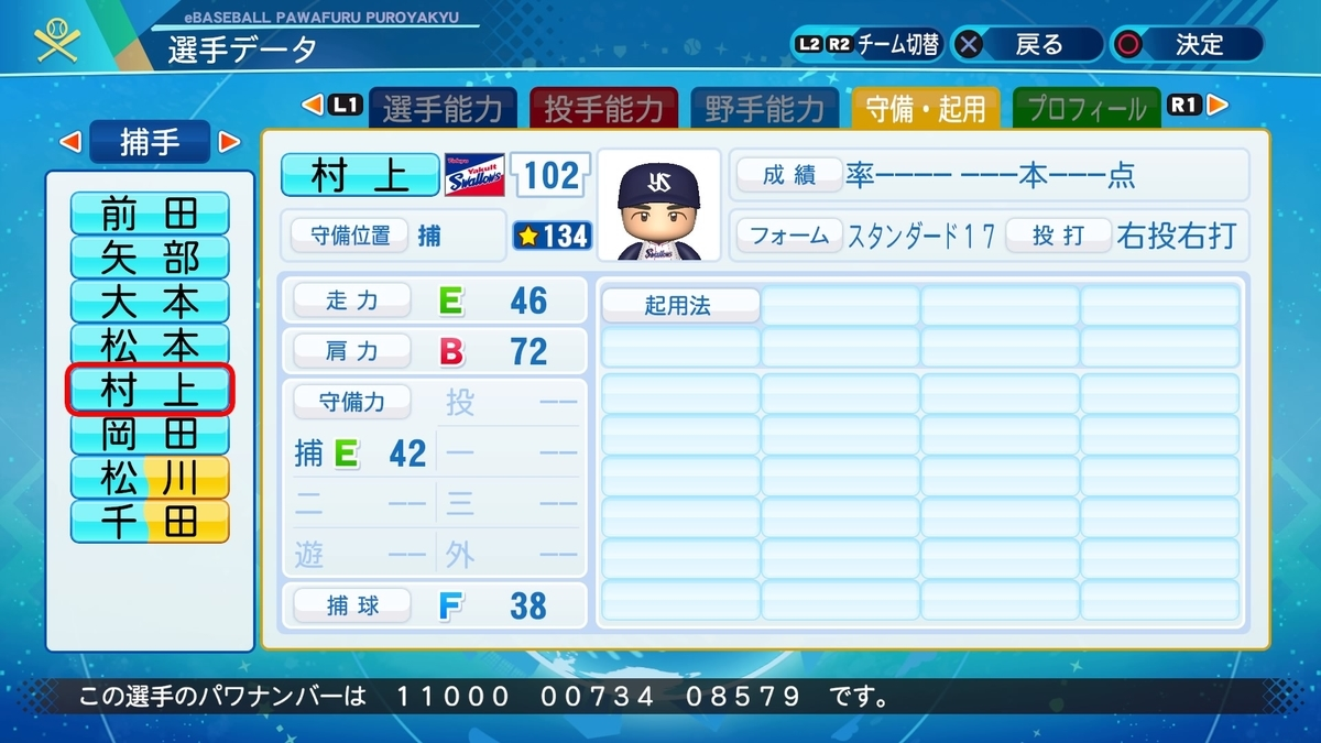 f:id:NomuraYuhki:20200910173723j:plain