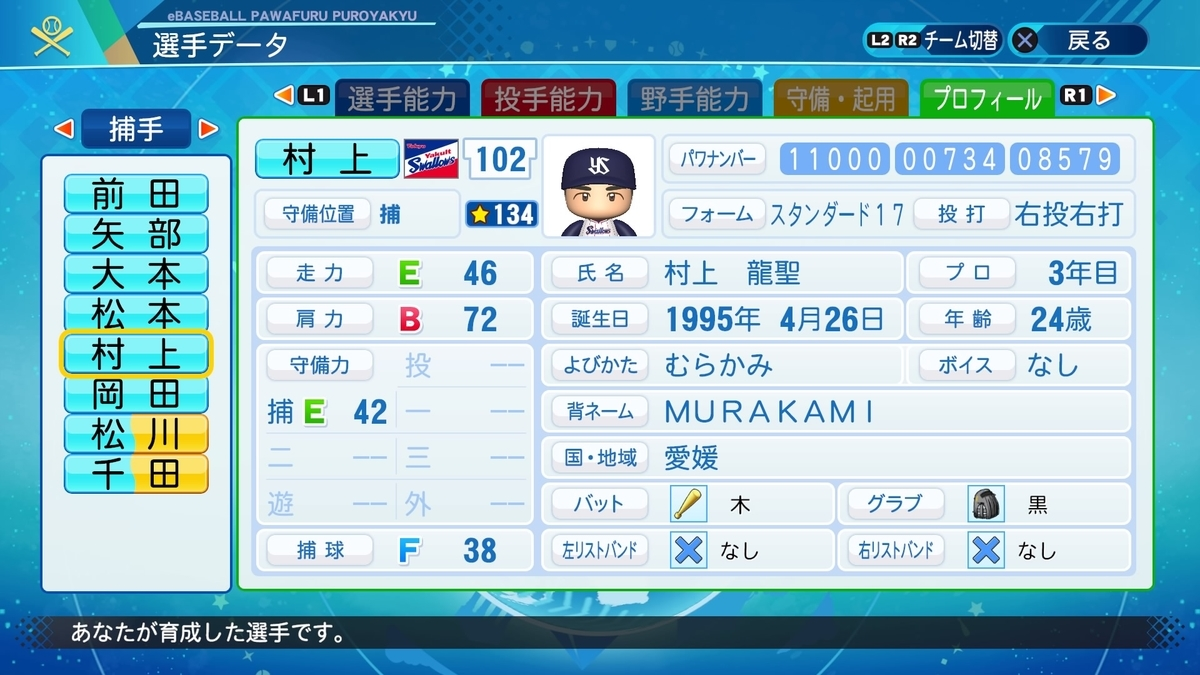 f:id:NomuraYuhki:20200910173739j:plain