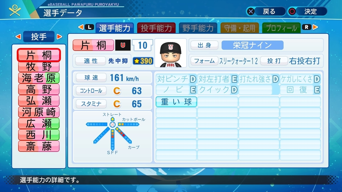 f:id:NomuraYuhki:20200919132612j:plain