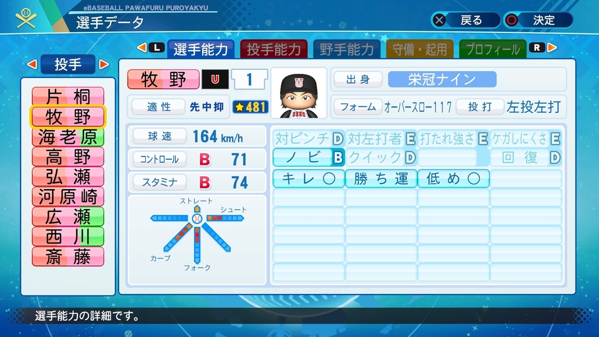 f:id:NomuraYuhki:20200919132658j:plain