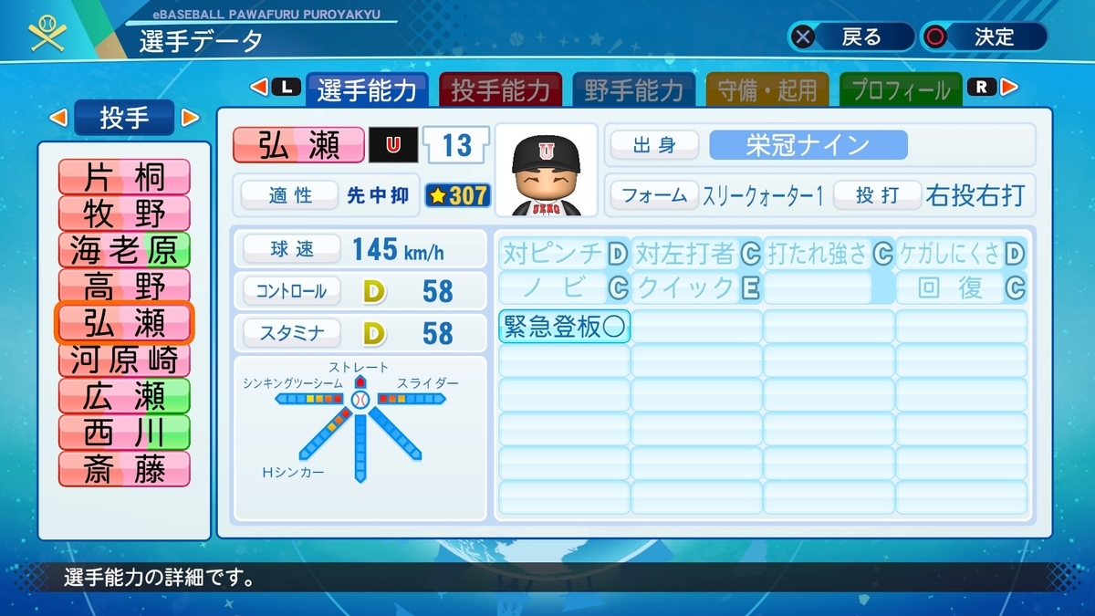 f:id:NomuraYuhki:20200919132947j:plain