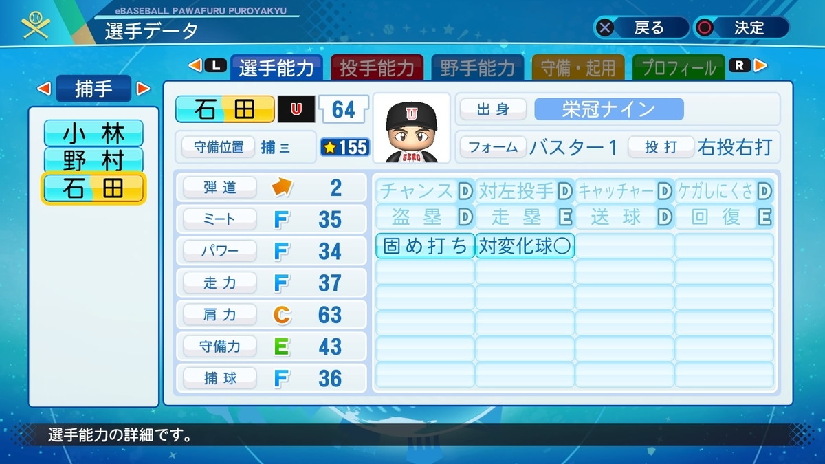 f:id:NomuraYuhki:20200919133310j:plain