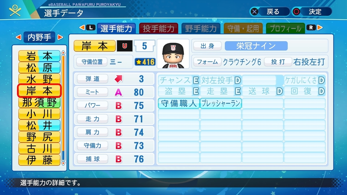 f:id:NomuraYuhki:20200919133601j:plain