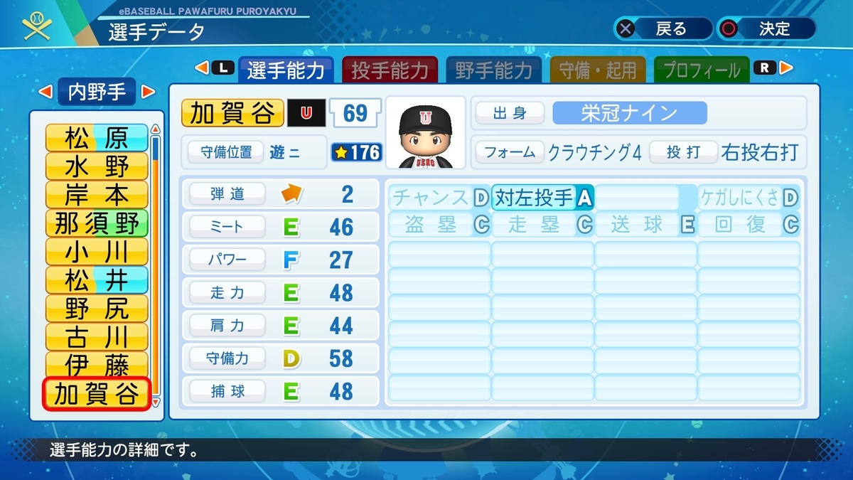 f:id:NomuraYuhki:20200919133848j:plain