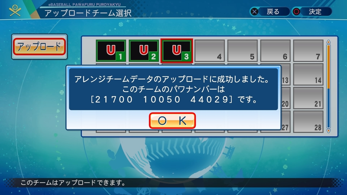 f:id:NomuraYuhki:20201005174643j:plain