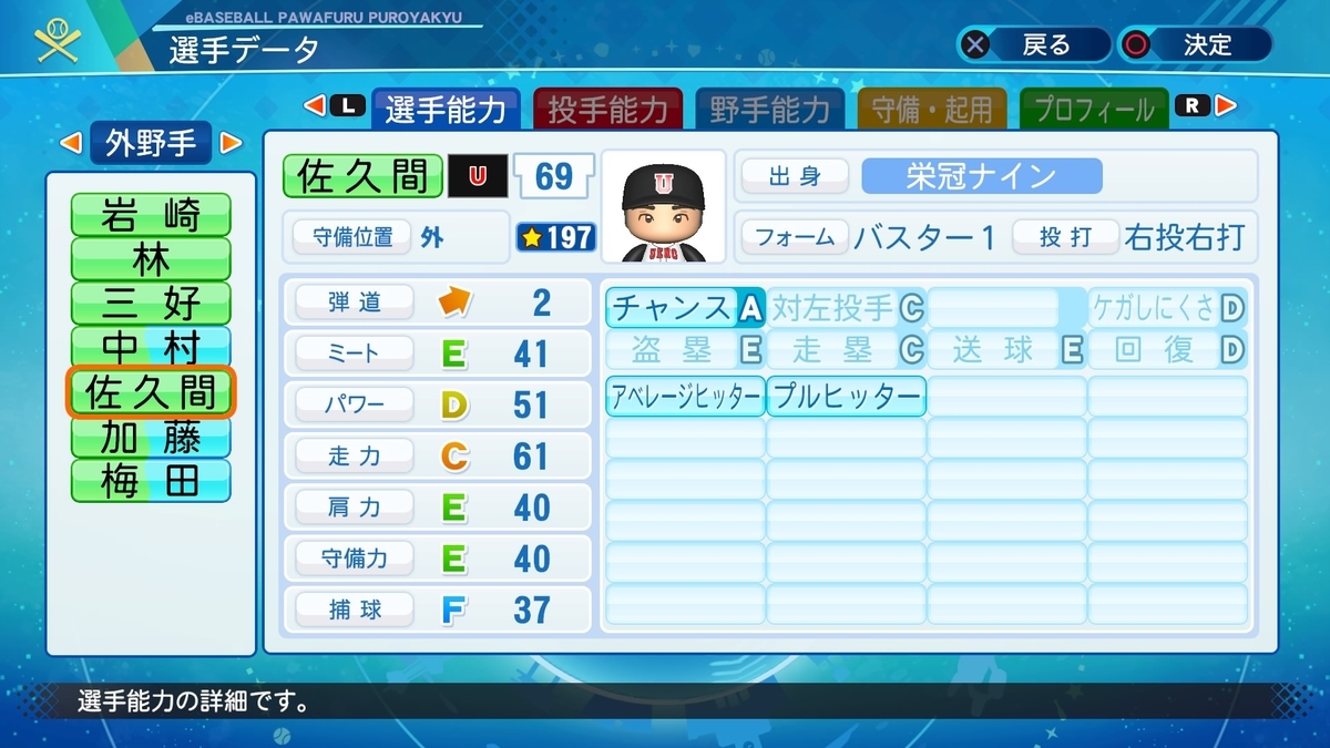 f:id:NomuraYuhki:20201005180534j:plain