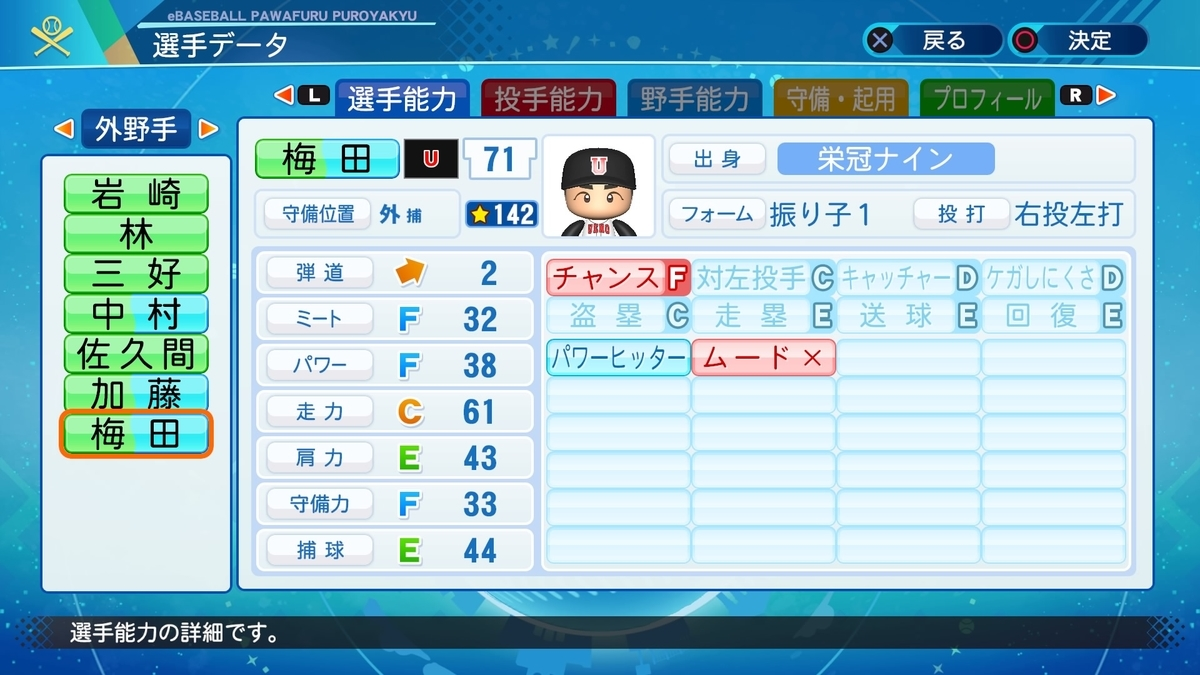 f:id:NomuraYuhki:20201005180635j:plain