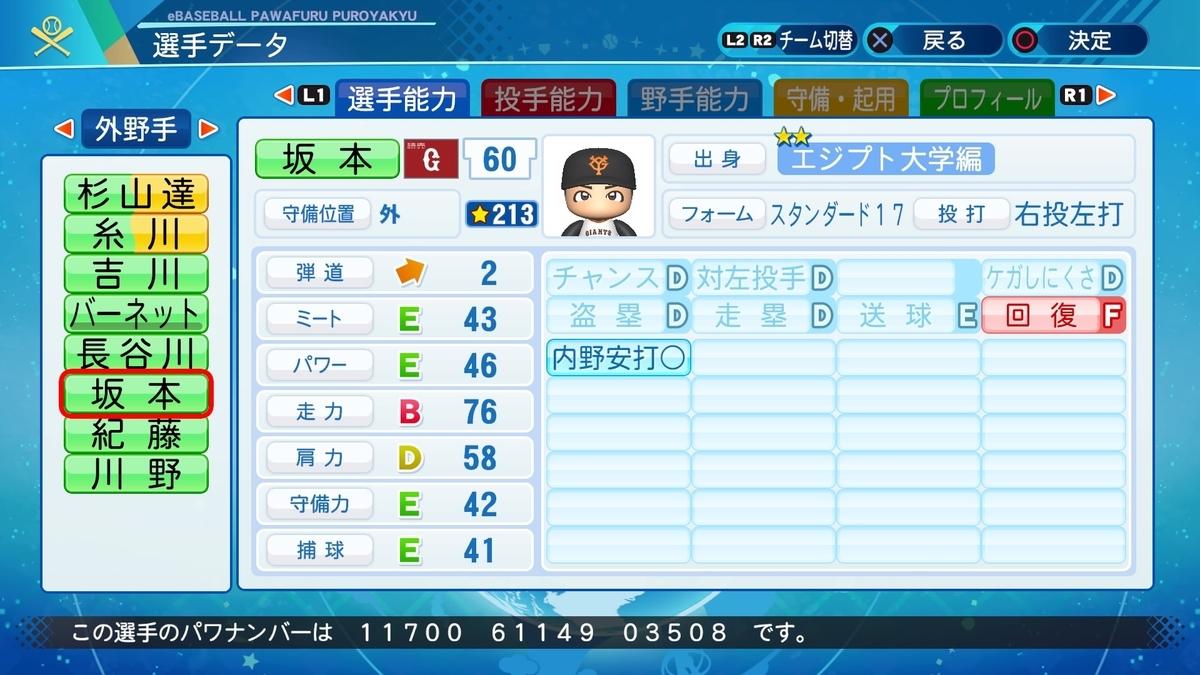 f:id:NomuraYuhki:20201211105627j:plain