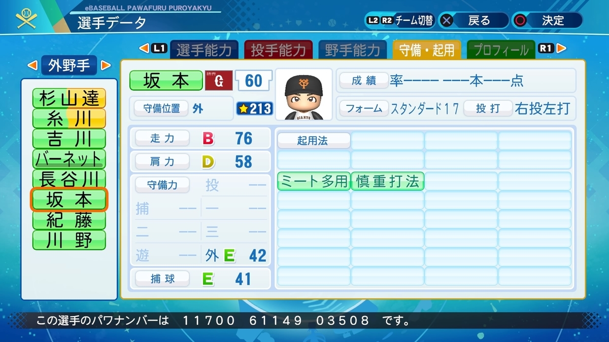 f:id:NomuraYuhki:20201211105659j:plain