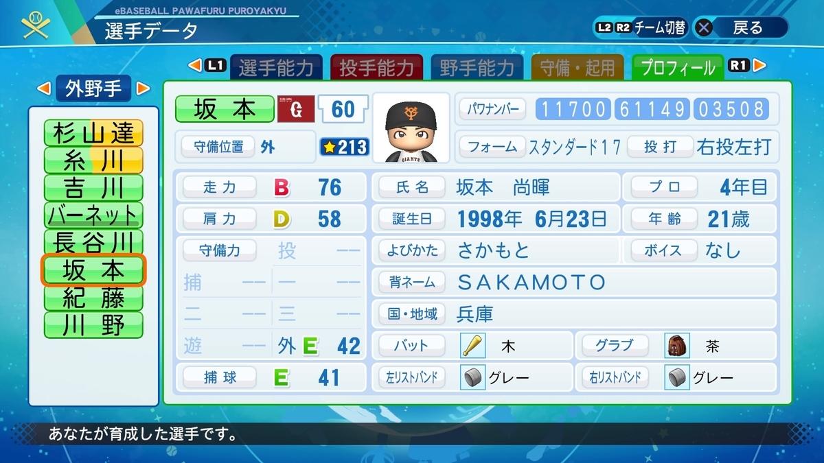 f:id:NomuraYuhki:20201211105719j:plain