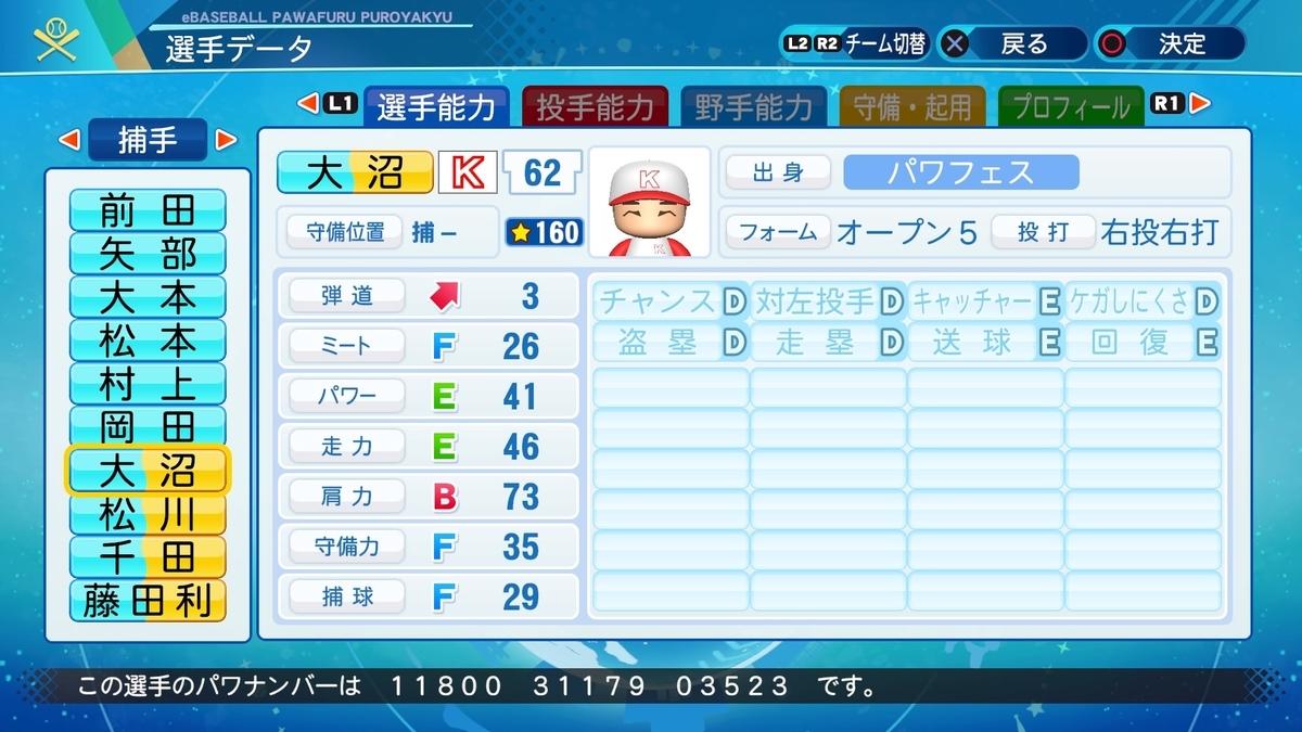 f:id:NomuraYuhki:20201212135602j:plain