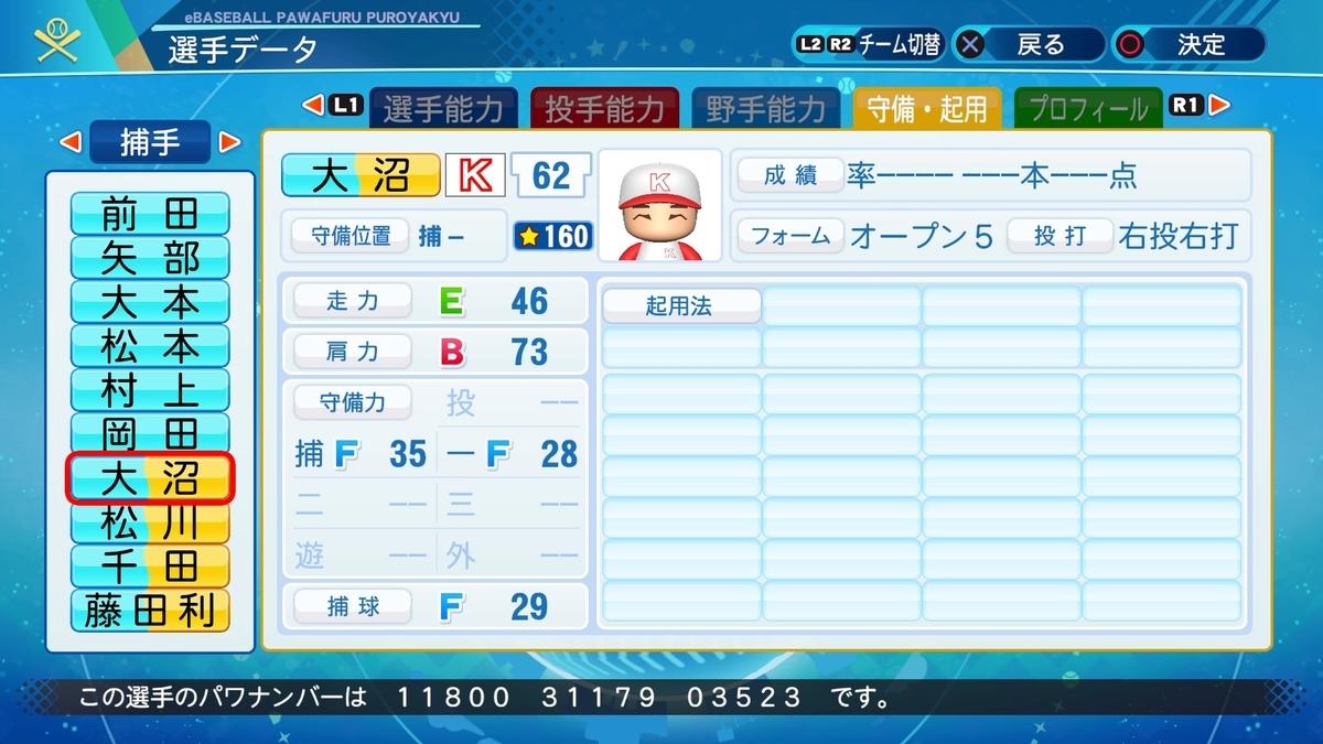 f:id:NomuraYuhki:20201212135720j:plain