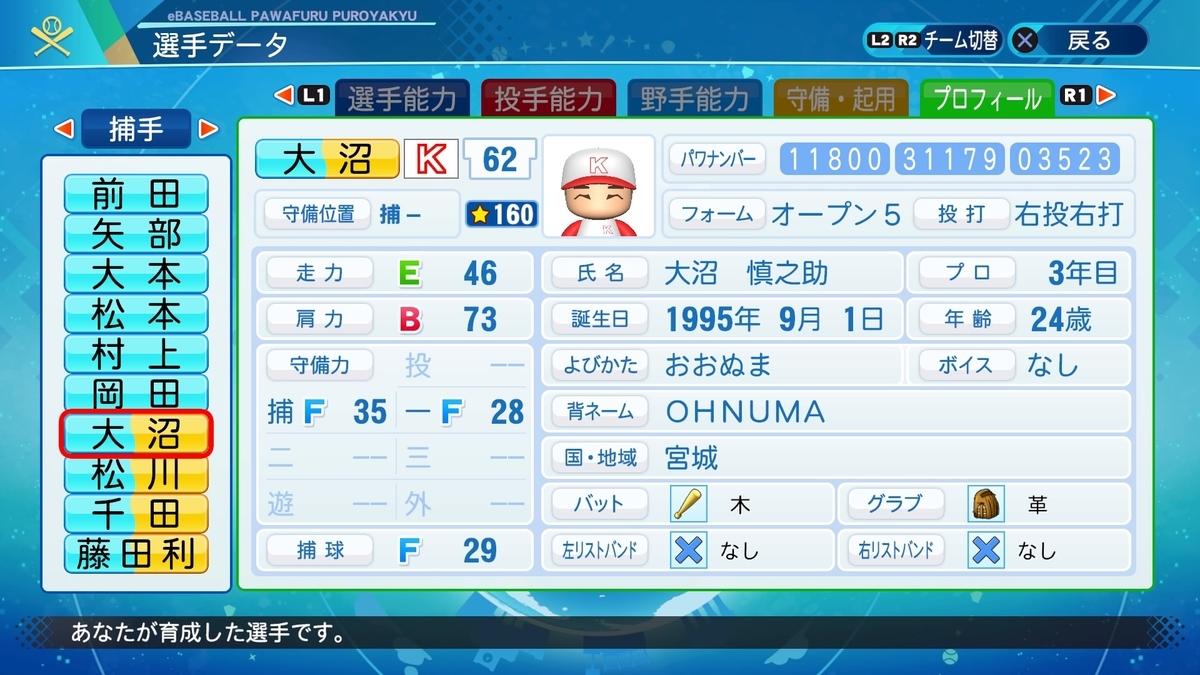 f:id:NomuraYuhki:20201212135745j:plain