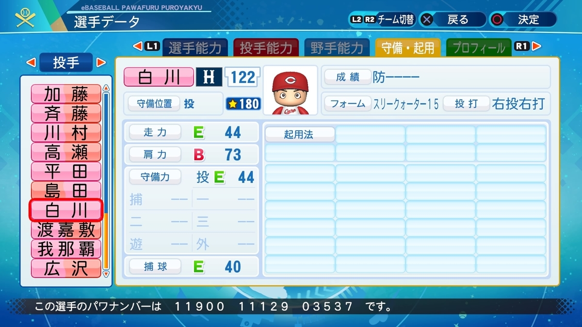 f:id:NomuraYuhki:20201216174321j:plain