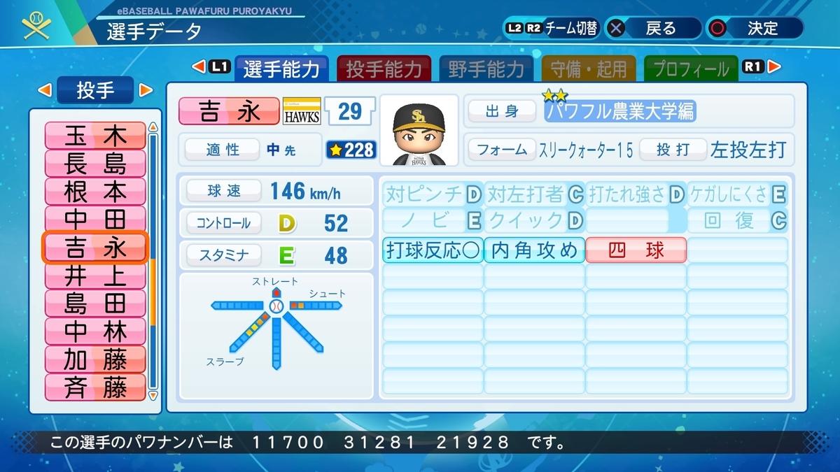 f:id:NomuraYuhki:20201221161653j:plain