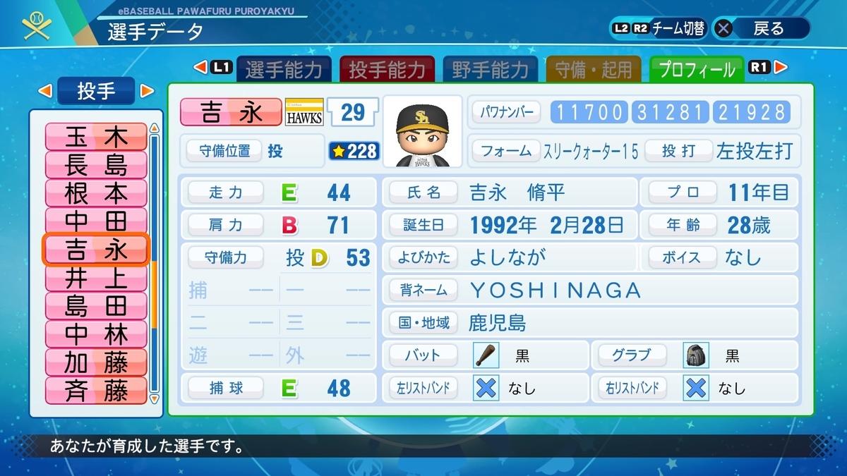f:id:NomuraYuhki:20201221161738j:plain
