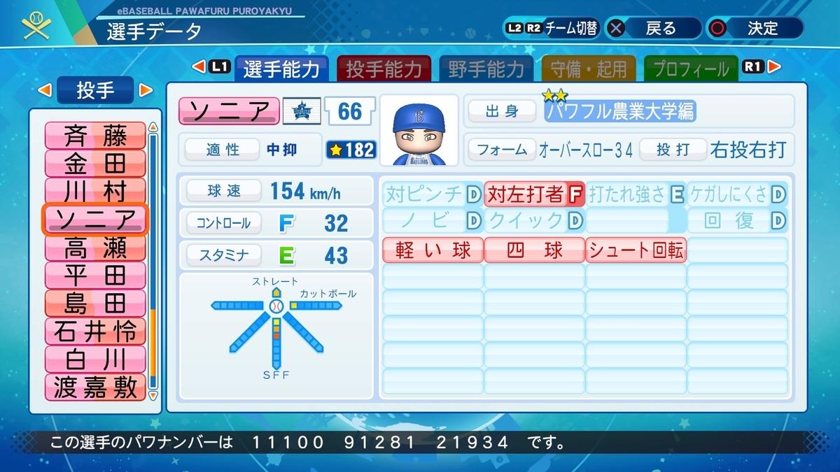 f:id:NomuraYuhki:20201221172620j:plain