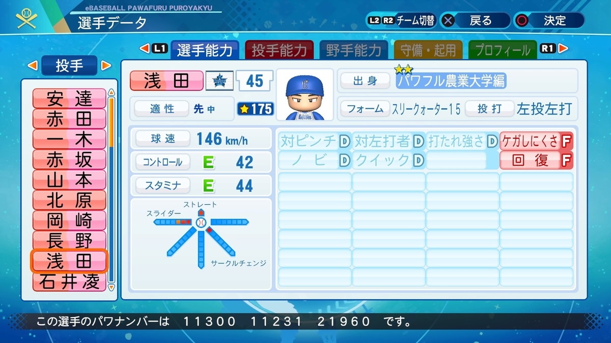 f:id:NomuraYuhki:20201223161131j:plain
