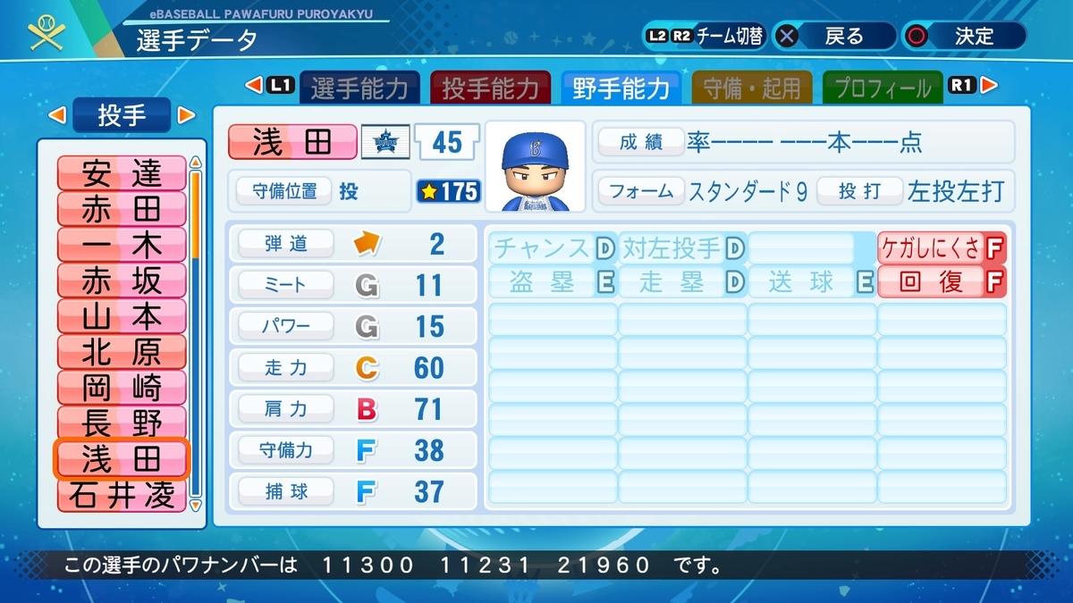 f:id:NomuraYuhki:20201223161145j:plain