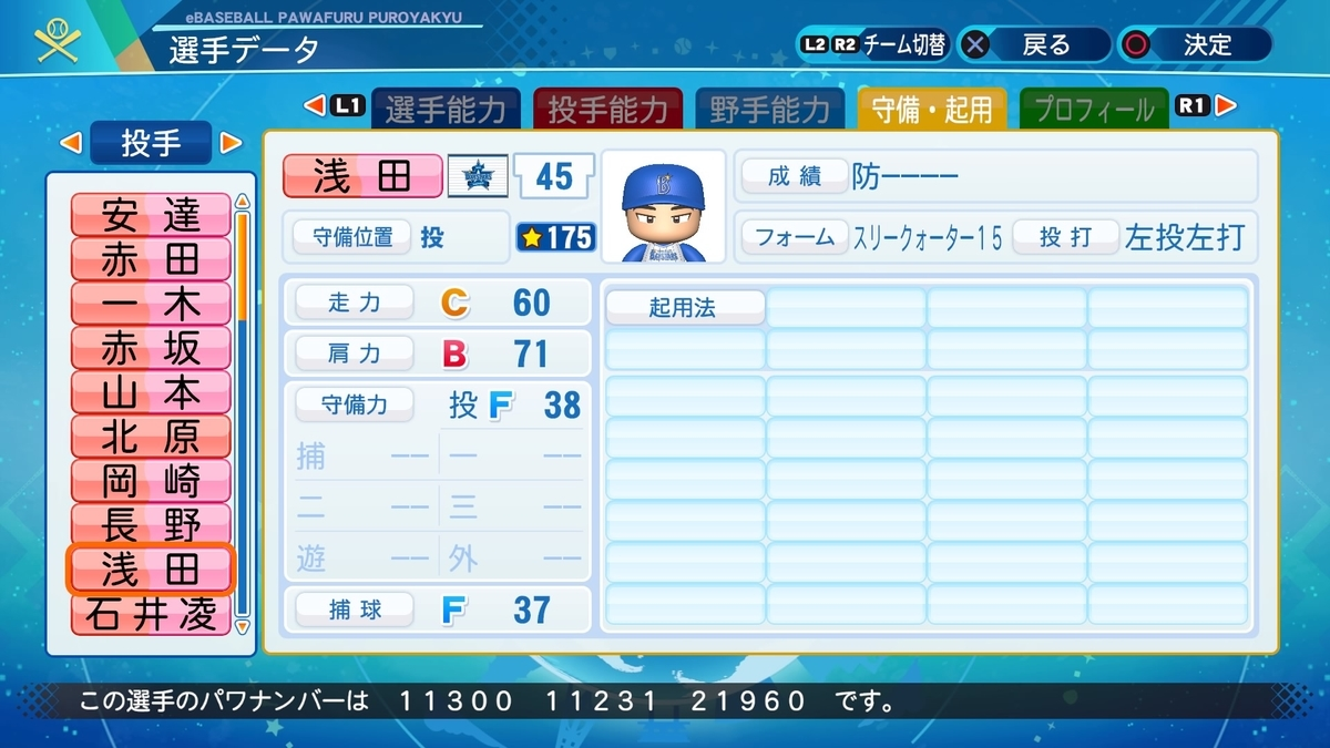 f:id:NomuraYuhki:20201223161204j:plain