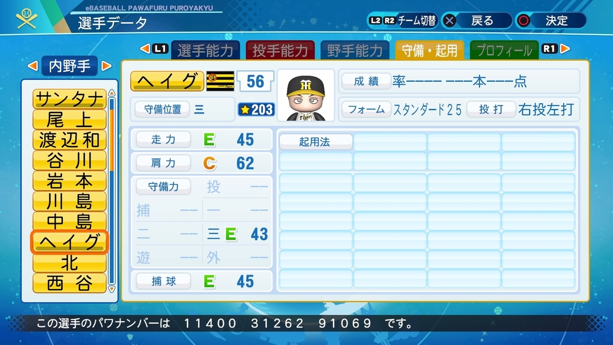f:id:NomuraYuhki:20201223161831j:plain