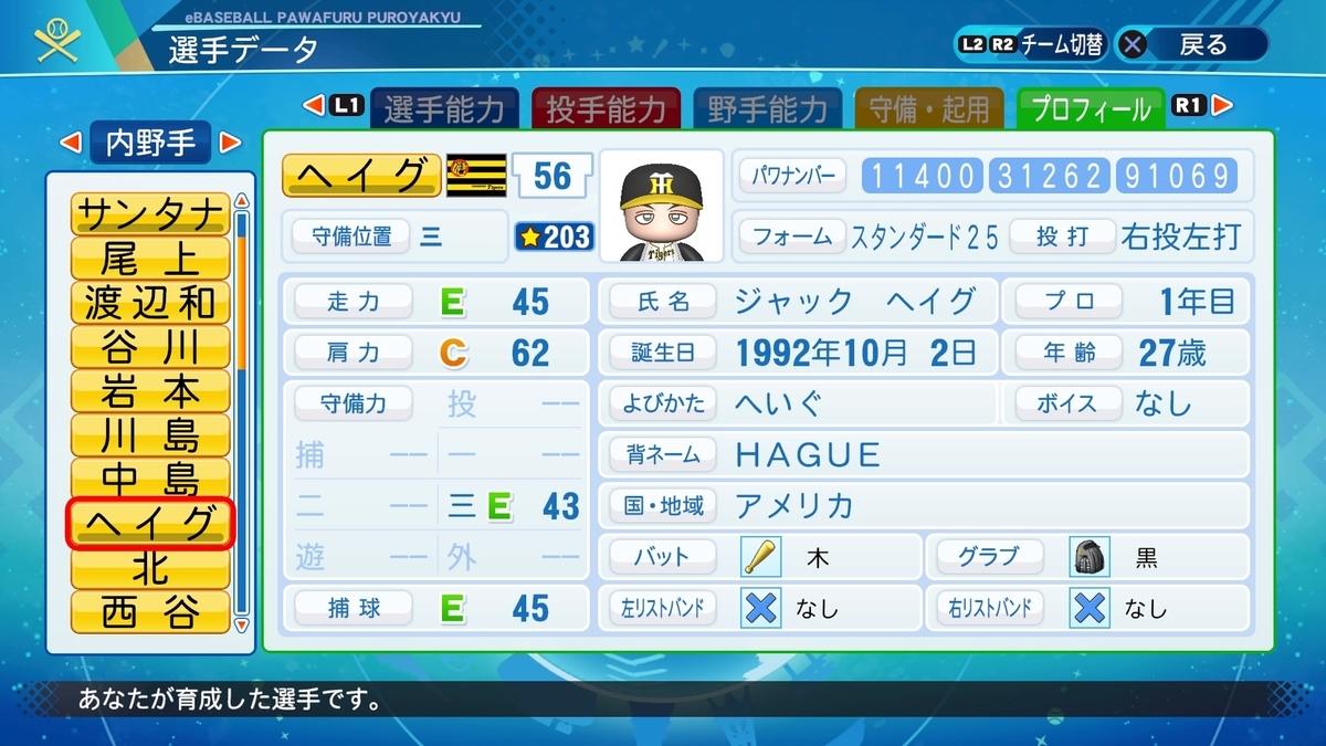 f:id:NomuraYuhki:20201223161848j:plain