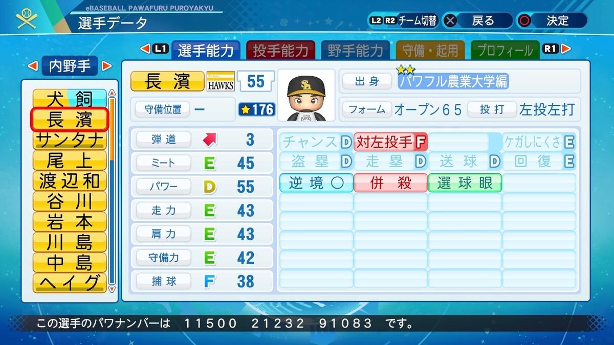f:id:NomuraYuhki:20201224172354j:plain