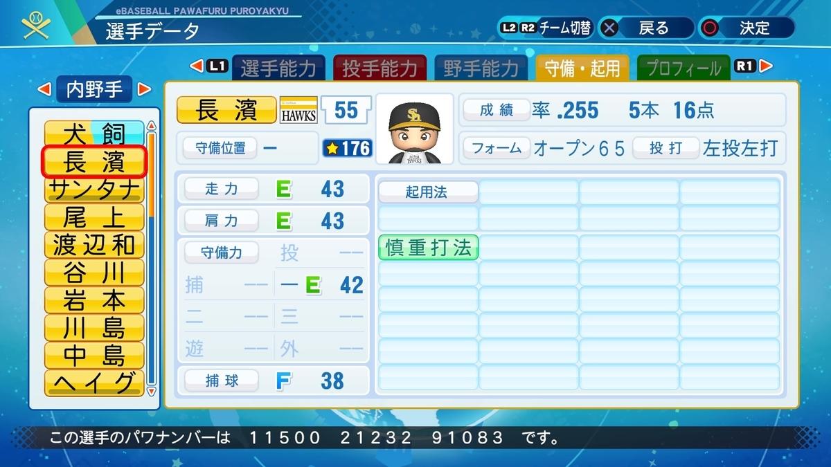 f:id:NomuraYuhki:20201224172412j:plain