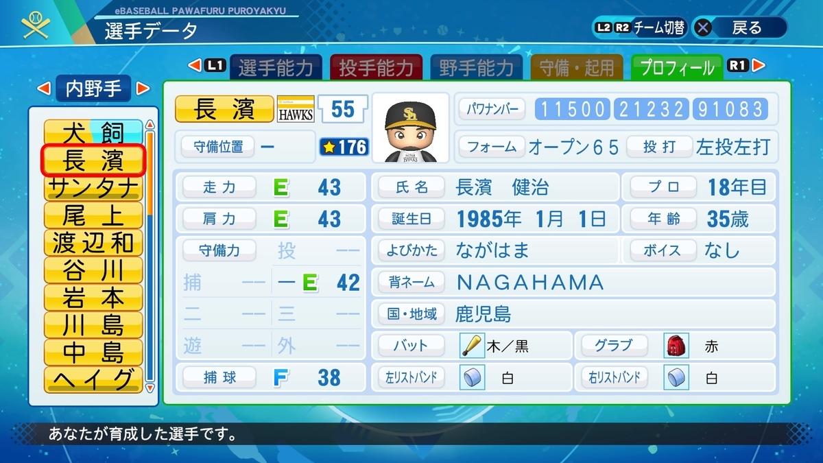 f:id:NomuraYuhki:20201224172435j:plain