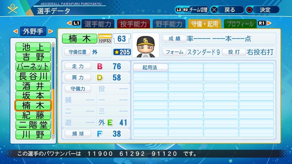 f:id:NomuraYuhki:20201224174115j:plain