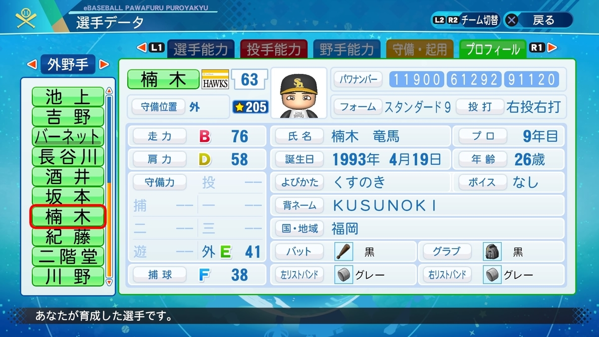 f:id:NomuraYuhki:20201224174131j:plain