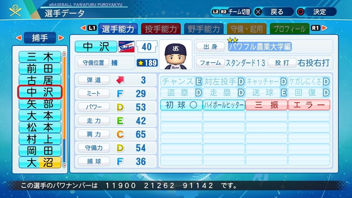 f:id:NomuraYuhki:20201225171526j:plain