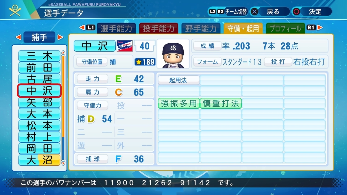 f:id:NomuraYuhki:20201225171553j:plain