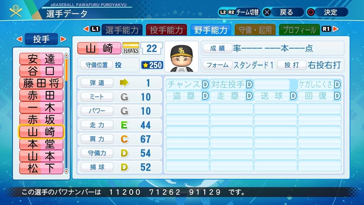 f:id:NomuraYuhki:20201225172652j:plain