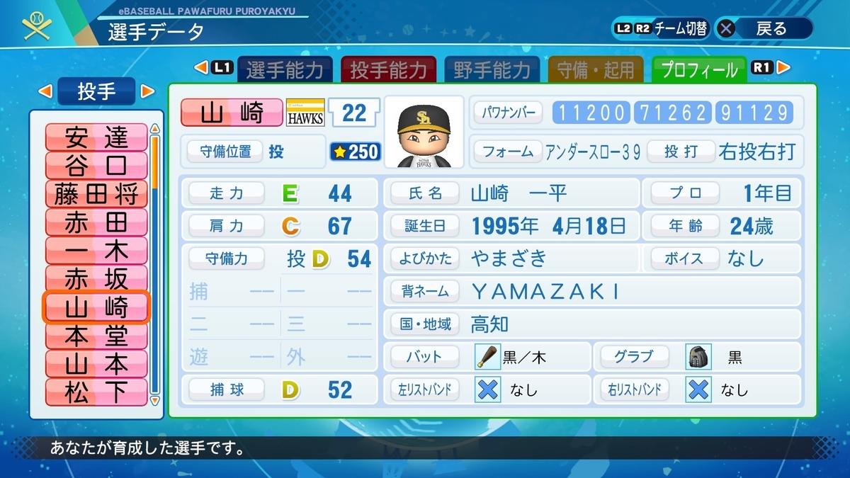 f:id:NomuraYuhki:20201225172721j:plain