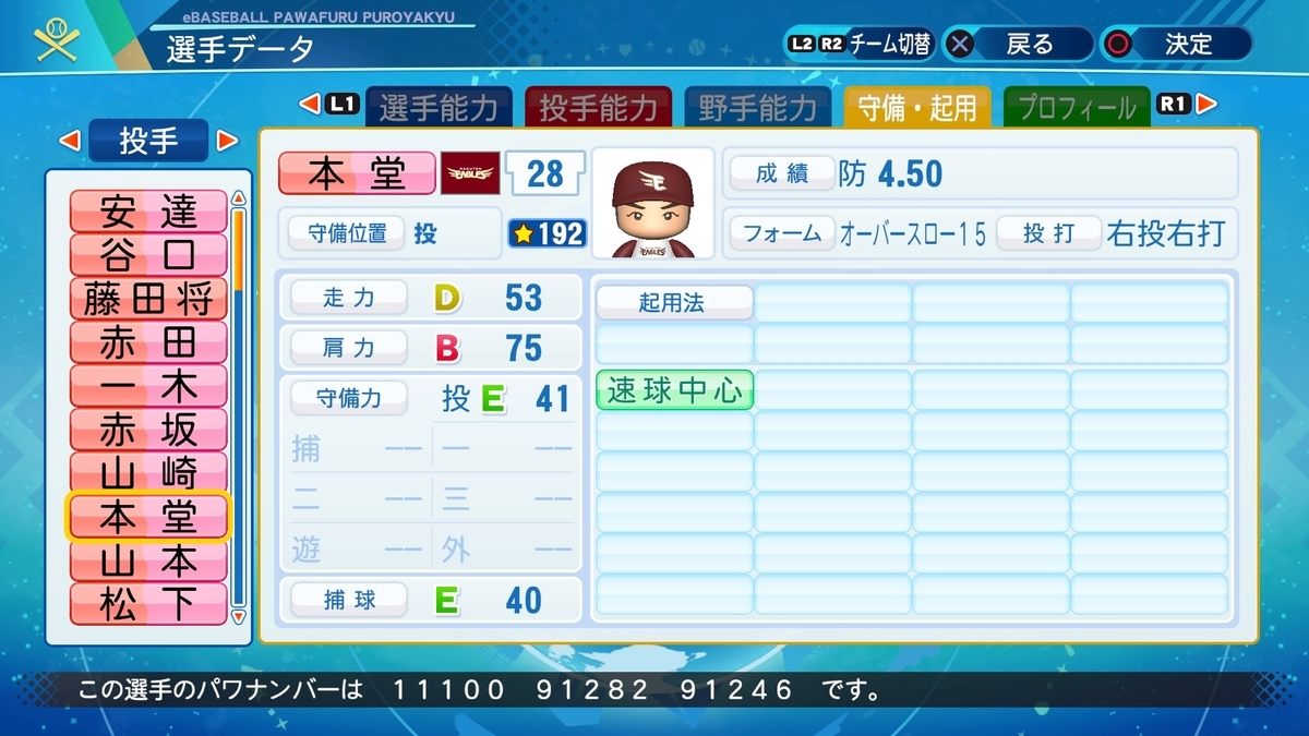 f:id:NomuraYuhki:20201225173328j:plain