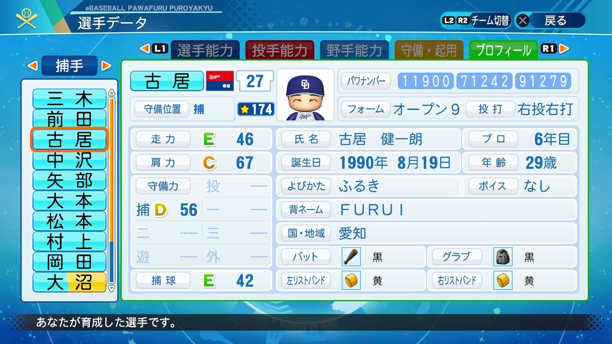 f:id:NomuraYuhki:20201226171215j:plain