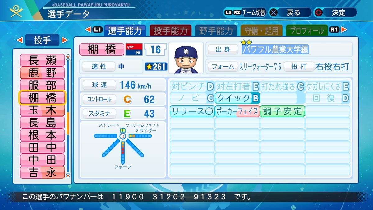 f:id:NomuraYuhki:20201227142543j:plain