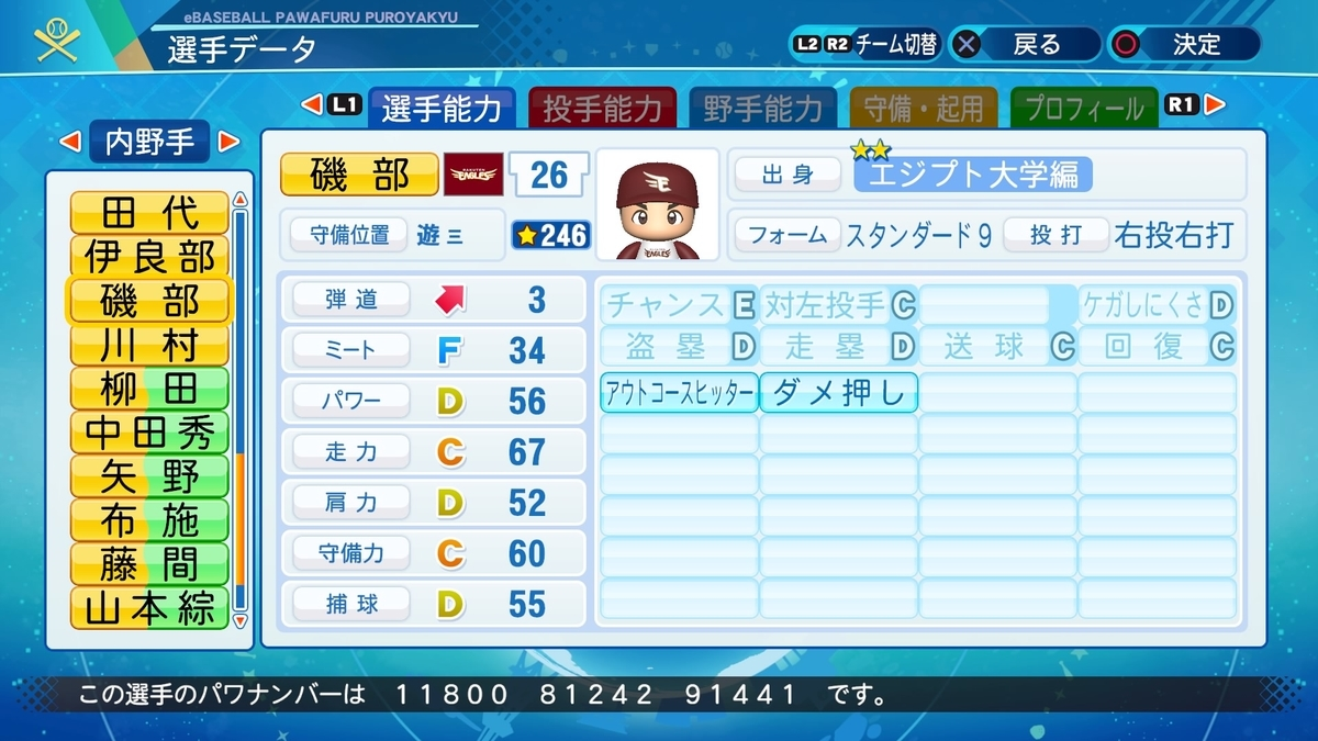 f:id:NomuraYuhki:20201230133814j:plain