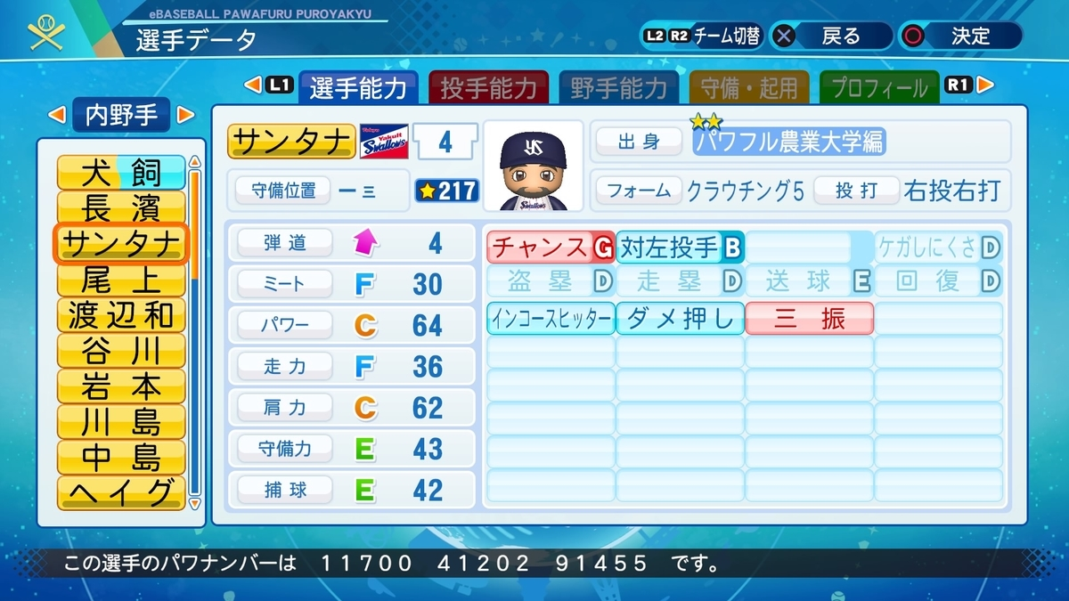 f:id:NomuraYuhki:20201230134850j:plain