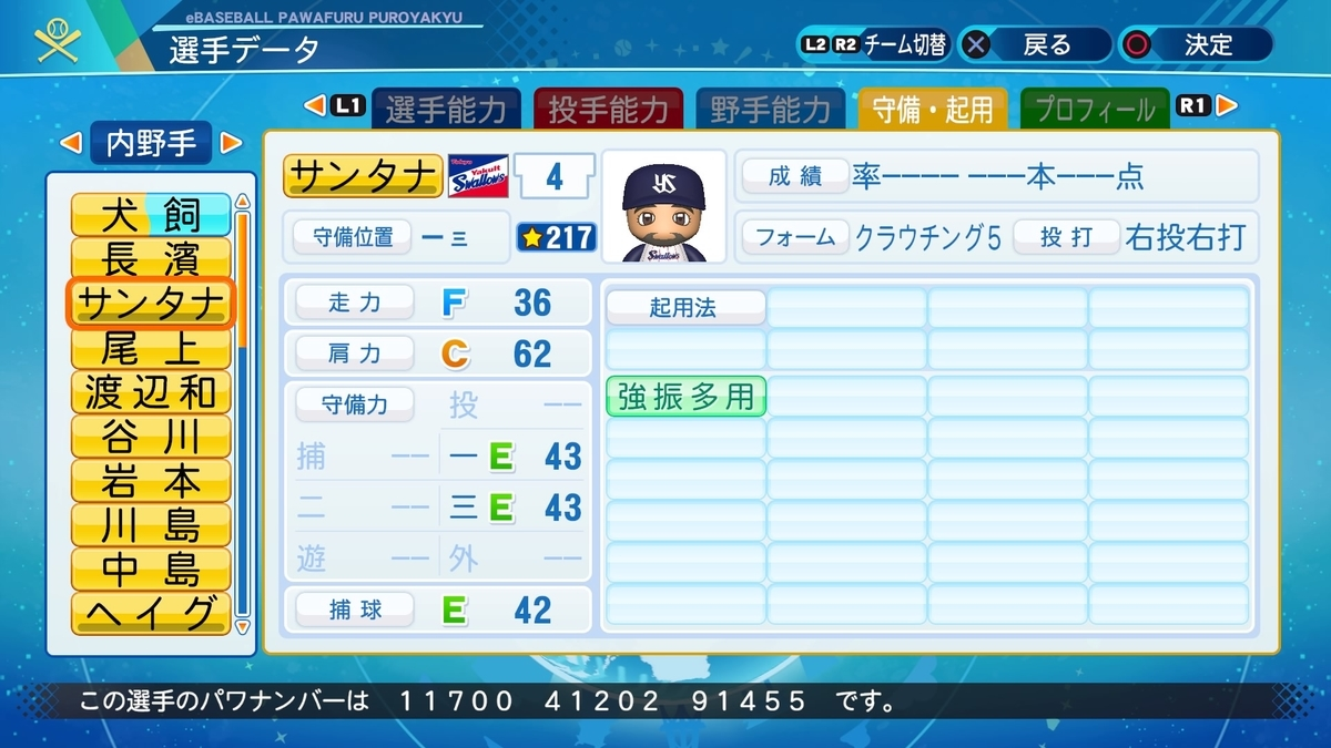 f:id:NomuraYuhki:20201230134900j:plain